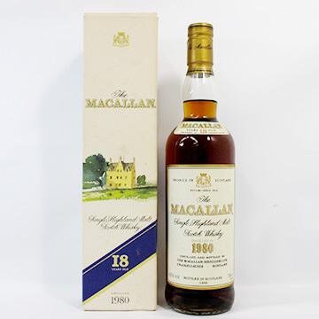マッカラン18年(1980年代)の買取価格