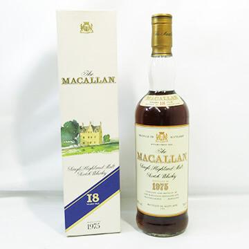 マッカラン18年(1960~70年代)の買取価格