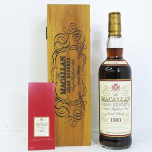 マッカラングラン・レゼルバの買取価格